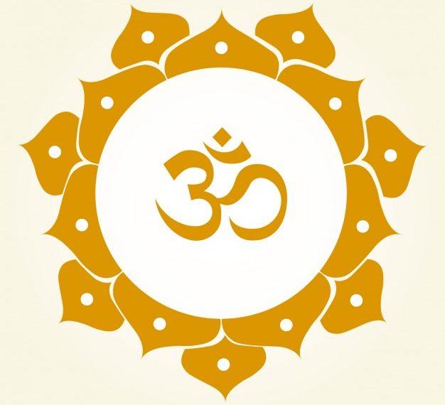 Importance of meditation on Om ॐ