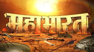 How many shlokas in Mahabharat?