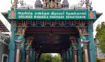 Manakula Vinayagar Temple, Pondicherry