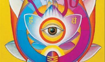 Path to Renunciation- Realisation of Kutastha