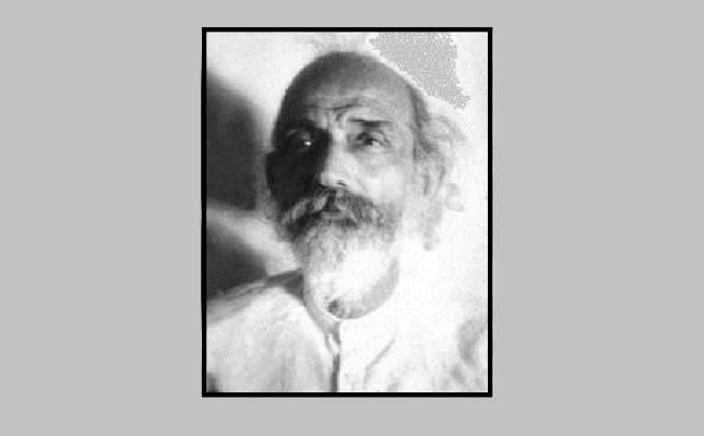 Bharat Ratna Rajarshi Purushottam Das Tandon