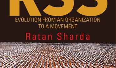 RSS: Evolution from an organization to a movement